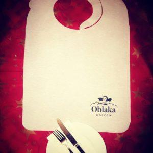 Нагрудник для гостей ресторана бумажный нетканый AirLaid